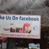 Facebook promo at Flamingo Road